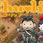 おすすめラブデリック系ゲームアプリを紹介!