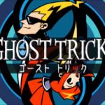 【おすすめ】DS隠れた名作ゲームソフト5選【隠れた神ゲー】